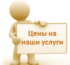 Цены манульная терапия Ставрополь